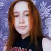 Таня, 19, г.Оханск