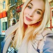 Алина, 20, г.Северодвинск