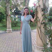 Екатерина, 27, г.Майкоп