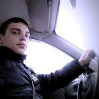 Александр, 21 год, Стрелец, Краматорск
