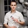 Егор, 22, г.Stare Miasto