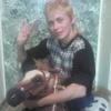 Лена, 36, г.Армавир