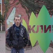 Дмитрий 40 Клин