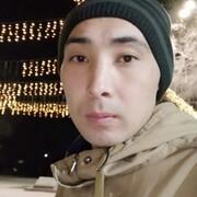 аман 31 Бишкек