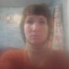 марина, 31, Енергодар