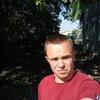 артур, 26, г.Рубе