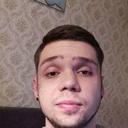 Young Uzzy 25 Москва