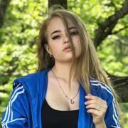 Вероника, 20, г.Владивосток