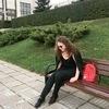 Anastasia, 22, г.Москва