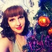 Екатерина, 24, г.Прокопьевск