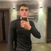 Kemal 25 Астана