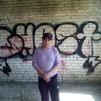саша, 25 лет, Водолей, Нижний Новгород
