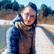 Светлана, 20, г.Северодвинск