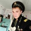 Сергей, 20, г.Барнаул