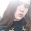 Карина Сон, 17, г.Тамбов