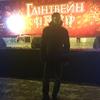 Олег, 22, г.Винница