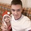 Кирилл, 22, г.Новодвинск