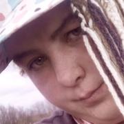Светлана Ярыч, 23, г.Воронеж