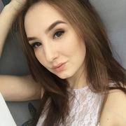 Екатерина, 20, г.Ставрополь
