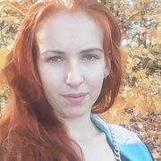 Марина, 25, г.Бугуруслан