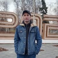 Radost, 32 года, Весы, Москва