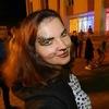 Альбина, 24, г.Белгород