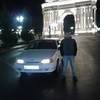 Emin, 16, г.Текстильщик
