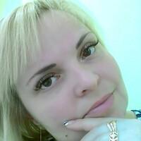 Наталья, 40 лет, Лев, Набережные Челны