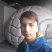 Иван 18 Эспоо