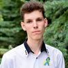 Олег, 20, г.Корсунь-Шевченковский