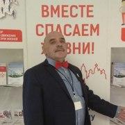 Юрий 67 Сергиев Посад