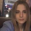 Татьяна, 30, г.Донецк