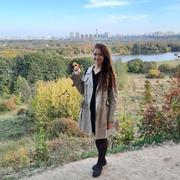Яна 29 Москва