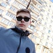 Дима 20 Донецк