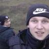 Деніс, 17, Бориспіль