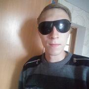 Рузель, 20, г.Альметьевск