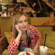 Лина Анисимова, 22, г.Елец