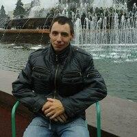 Павел, 27 лет, Водолей, Москва