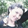Наташа, 33, г.Боровая