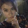 Рина, 24, г.Москва