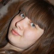 Теона, 25, г.Владикавказ