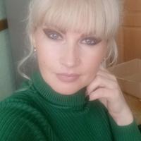 Оксана, 40 лет, Рыбы, Кизнер