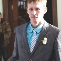 Константин, 31 год, Рыбы, Губкинский (Тюменская обл.)