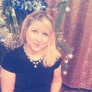 Анна, 28, г.Снежинск