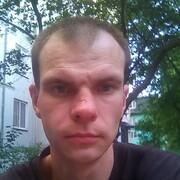 Денис, 33, г.Таганрог