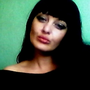 Olga 39 Трускавець