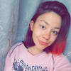 Арина, 21, г.Саратов