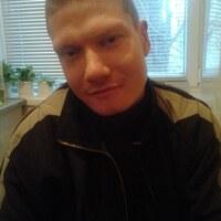 Артем, 31 год, Дева, Павлоград