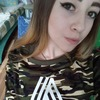 Кристина, 17, г.Юрга