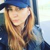 Ольга, 33, г.Пушкин